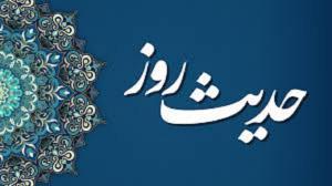 حکمت/ نفس زکیه در کلام امام باقر (ع)