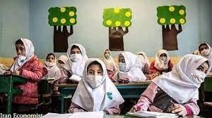 ممنوعیت دریافت اجباری کمک هزینه در مدارس اصفهان