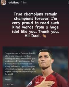 پیام تبریک به «رونالدو» بهترین گل «علی دایی»