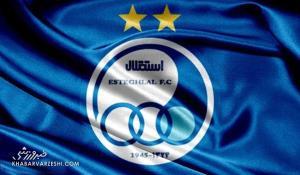 رمزگشایی از صحبتهای آتیلا حجازی در مورد خریدن باشگاه استقلال!
