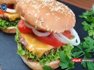 صفر تا صد تهیه یک همبرگر خانگی سالم و خوشمزه