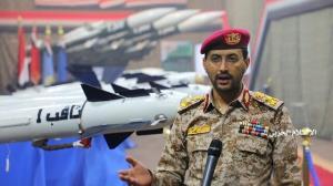 عملیات گسترده ارتش یمن علیه اهداف حساس نظامی در عربستان