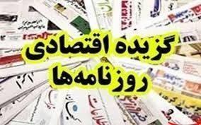 افت محسوس و در آینده نزدیک ریزش دلار و املاک وخودرو