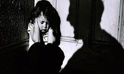 افزایش آمار همسر و کودکآزاری در لرستان