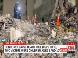 دفن امیدها در ریزش مرگبار ساختمانی در فلوریدا