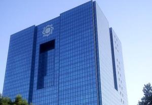خبر بانک مرکزی درباره وضعیت تجاری ایران/ وارد چرخه مثبت شدیم