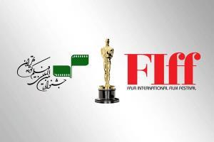 پیام تبریک دبیر فجر جهانی برای جشنواره فیلم کوتاه تهران