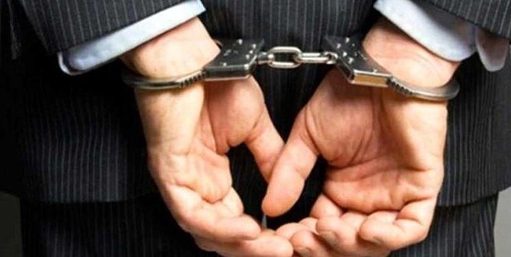 کارمند سابق بازرسی استانداری کرمانشاه دستگیر شد