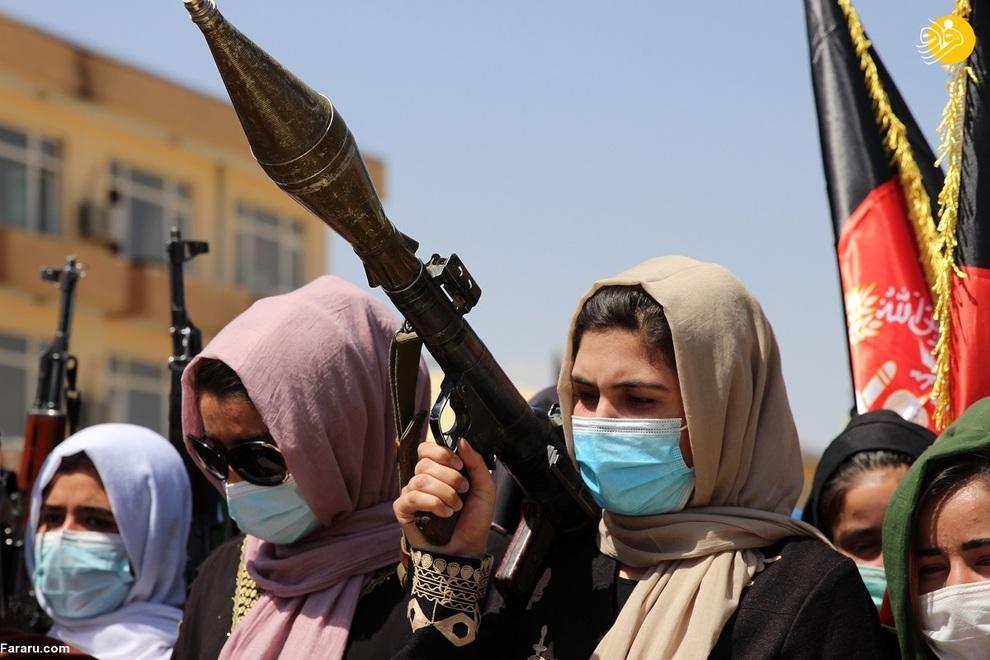 عکس/ زنان افغان مسلح شدند
