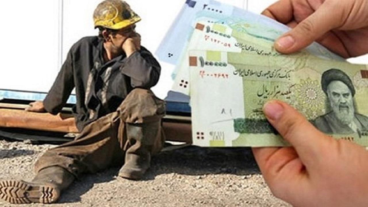 کارگران چطور تشخیص دهند حداقل مزد را دریافت می کنند یا سایر سطوح مزدی؟