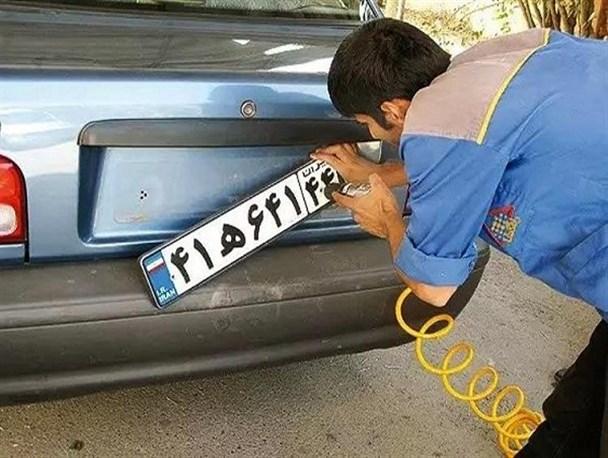تعطیلی مراکز تعویض پلاک در شهرستانهای قرمز یزد