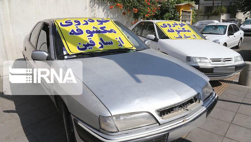 ۲ فقره سرقت خودرو در سیرجان و نرماشیر کشف شد