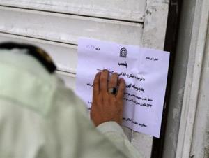 روحانیون مهابادی هنجارشکنی در یک واحد صنفی را محکوم کردند