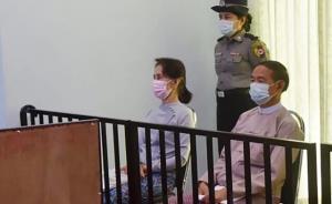 وکلای سوچی: او با اتهامات بیشتری روبرو شده است