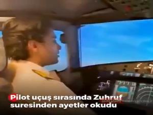 تلاوت زیبای سوره زخرف توسط خلبان ترکیه