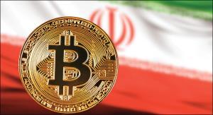 دانشگاه کمبریج رتبه ایران در تولید بیت کوین را اعلام کرد