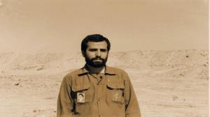 زیارت امام حسین علیهالسلام حین شناسایی
