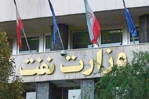 ادعای نماینده مجلس: مدیران پُرحاشیه وزارت نفت به ماموریتهای خارجی اعزام میشوند