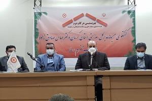 آمار کودک آزاری و همسر آزاری در کرمان افزایش یافته است