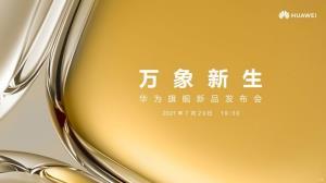 تاریخ رونمایی سری هواوی P50 رسماً مشخص شد