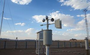 احتمال رگبار شدید باران به ویژه در ارتفاعهای در هرمزگان وجود دارد