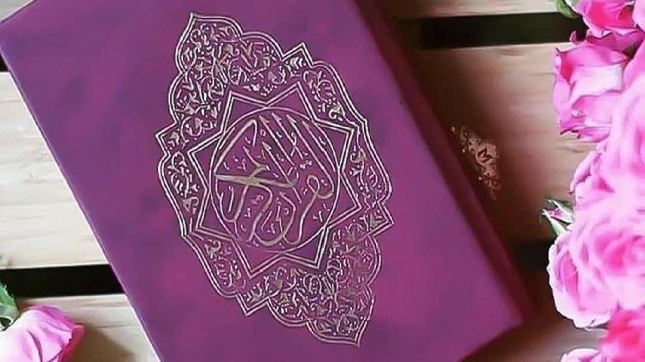 تفسير قرآن؛ آيا ادعاي ايمان داشتن به تنهايي کافي است؟