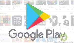 بی استفادهترین نرم افزارهای موجود در گوگل پلی!