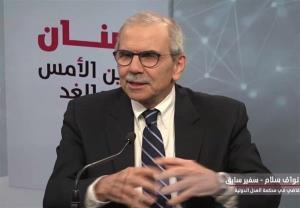 تاکید جریان آزاد ملی لبنان بر نخستوزیری «نواف سلام»