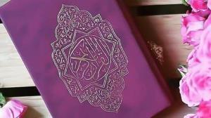 تفسیر قرآن؛ آیا ادعای ایمان داشتن به تنهایی کافی است؟