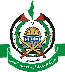 واکنش حماس به عضویت رژیم صهیونیستی در اتحادیه آفریقا