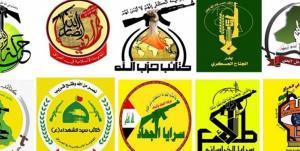 هشدار مقاومت عراق به مقامات بغداد درباره عواقب همکاری امنیتی با آمریکا