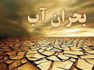 هشدار یونیسف نسبت به بحران آب در لبنان