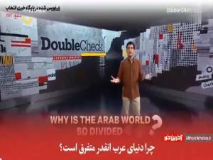 اتحاد عربی جدید در منطقه؟
