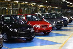 قیمت کارخانهای کلیه محصولات ایران خودرو