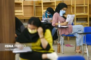 تعداد بیماران کرونایی آزمون کارشناسی ارشد مشخص شد
