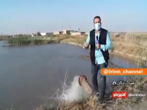 افزایش جریان آب در رودخانههای حاشیه کرخه