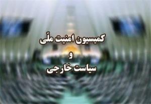 هیئتی از کمیسیون امنیت ملی به خوزستان میرود