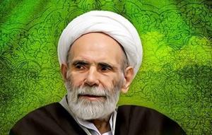 صوت/ آیت الله آقا مجتبی تهرانی؛ درمان دل زنگ زده
