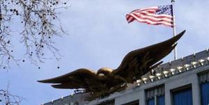 خودکشی یکی از کارکنان امنیتی سفارت آمریکا در کویت
