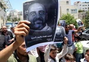 تشکیلات خودگردان فلسطین عذرخواهی کرد