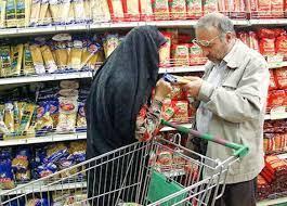 دخلوخرج خانوادههاي ايراني در دهه ۹۰ چقدر بود؟