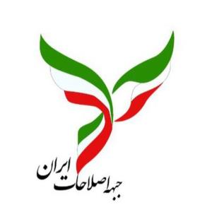 بیانیه اصلاح طلبان درباره ناآرامی های خوزستان