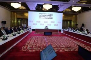 المیادین: هیات دولت افغانستان برای مذاکره با طالبان به دوحه می رود