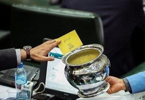 خلاصه پیگیریها درباره طرح شفافیت آرای نمایندگان از زبان نماینده تهران