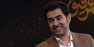 دلم برات تنگ میشه به سبک «شهاب حسینی»