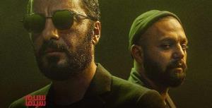 بهترین سریالهای نمایش خانگی از نگاه کاربران سلام سینما