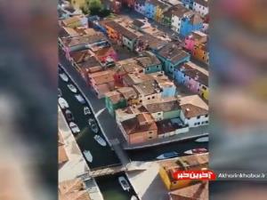 خانه های رنگین کمانی زیبا در ایتالیا
