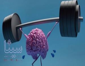 با ورزش، هوش خود را بیشتر کنید