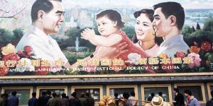 کارنامه حزب کمونیست چین در صدمین سالگرد تاسیسش