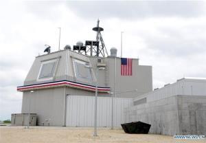 آزمایش موشکی آمریکا در اطراف جزیره هاوایی
